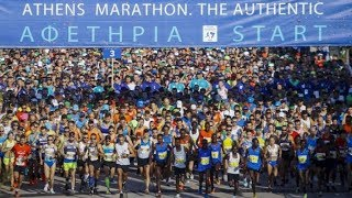 The Authentic Athens Marathon 2018
