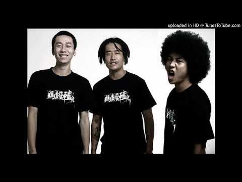 Beijing Rap/北京地下说唱合集:没钱没朋友-阴三儿