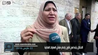 بالفيديو| فلسطينيون عن
