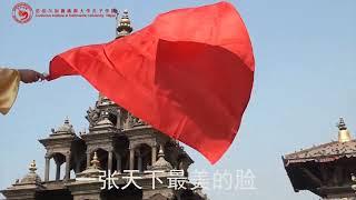 Nepali Man Chinese song外国人中文歌曲login:tripnepal in baidu