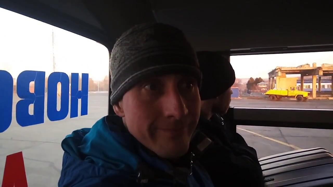 Сибирь.Зимний туризм+грелка фест.