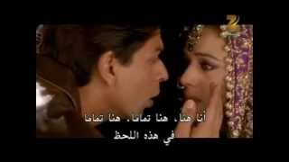 Veer Zaara Main Yahan Hoon Arabic Lyrics