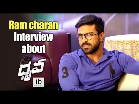 Ramcharan Interview about Dhruva | Dhruva on 9th Dec