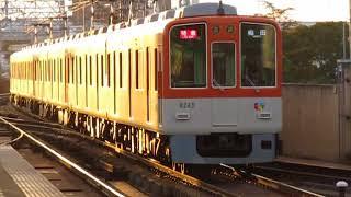 阪神8000系フルカラーLED更新車8243F尼崎センタープール前駅高速通過1