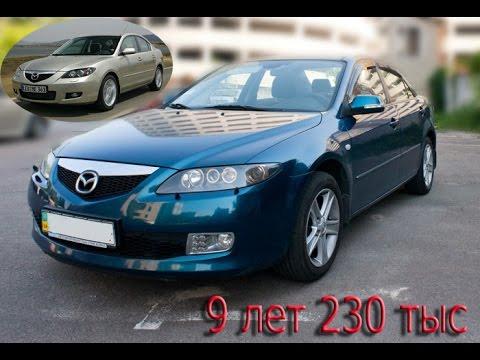 Подбор UA Kiev. Подержанный автомобиль до 8000$. Mazda 3. - YouTube