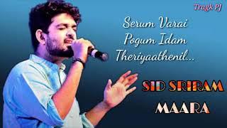 Maara||Yaar azhaippadhu song lyrics ||Sid Sriram ||Ghibran || Thamarai.