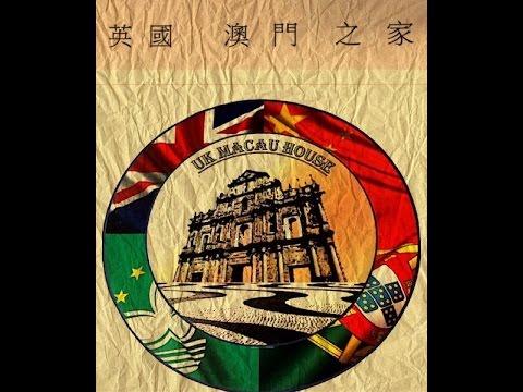 UK Macau House News