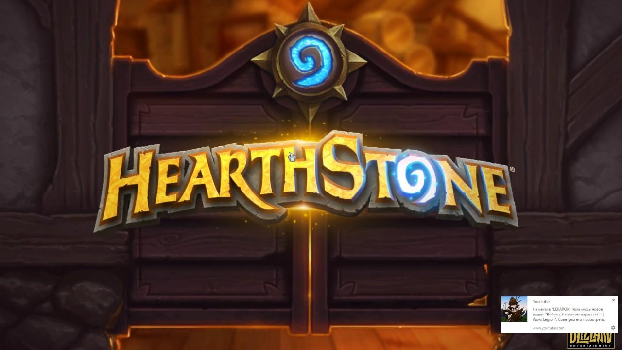 Hearthstone: heroes of warcraft скачать торрент бесплатно на pc.