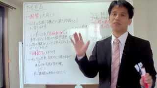 高校倫理43 本居宣長 医学部合格者が教える大学受験勉強法→ http://ww...
