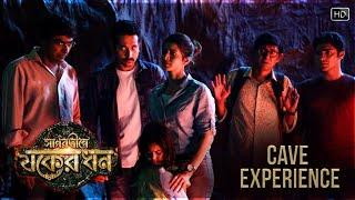 Sagardwipey Jawker Dhan | Cave Experience | Parambrata | Koel | Gaurav | Sayantan Ghosal Thumb