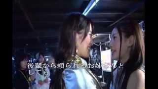 SKE48.チームKⅡ高木由麻奈さんの応援動画2を作ってみました。 1→https:/...