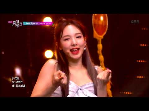 Feel Special – TWICE(트와이스) [뮤직뱅크 Music Bank] 20190927