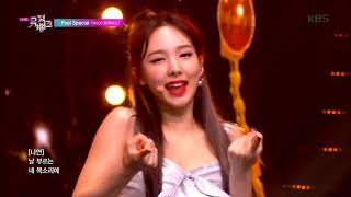 Download lagu Feel Special - TWICE(트와이스) [뮤직뱅크 Music Bank] 20190927