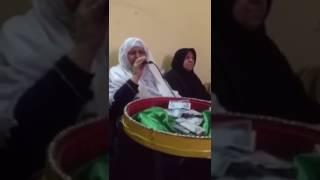 ملاية عراقية هوبي