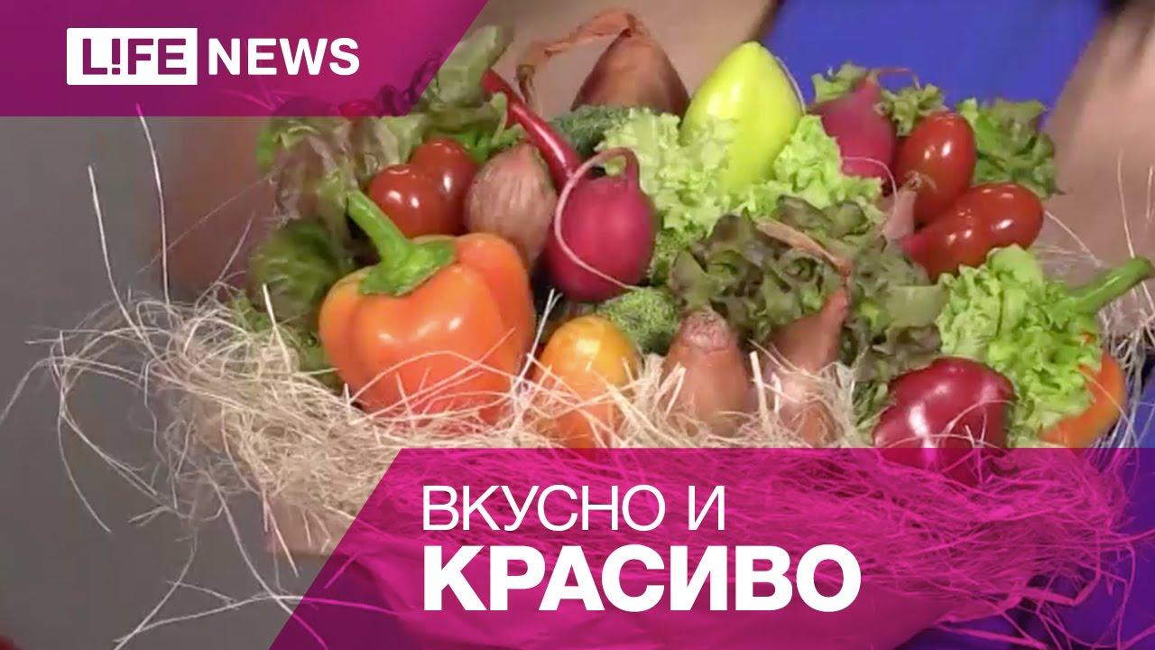 Букет из фруктов и овощей своими руками пошаговое фото 605