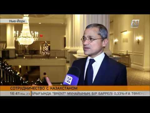 Суринам, Доминика и Сингапур намерены укреплять сотрудничество с Казахстаном