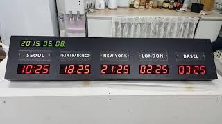 아인네트 삼성바이오세계시계, 전기만 들어가면 현재시간 …