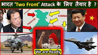 'Two Front' Attack on India | Indian army vs chinese army | indian navy vs chinese navy | IAF vs PLA
