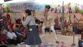 ♥️버드리♥️ 청이 부모님을 위하여 무대양보 함평나비대축제 4월마지막날낮공연