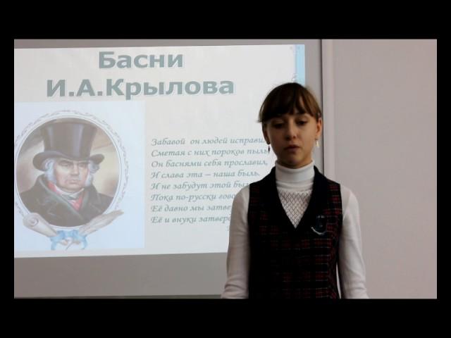 Изображение предпросмотра прочтения – ВикторияГольцер читает произведение «Безбожники» И.А.Крылова