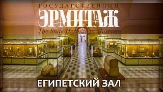 видео Государственный музей «Эрмитаж»