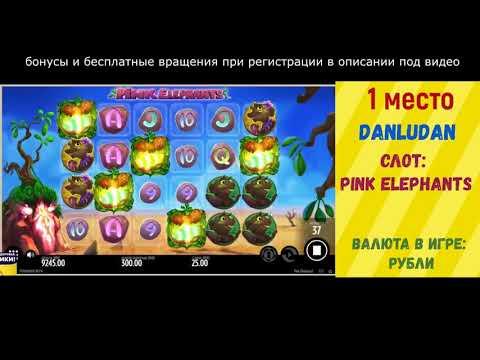 Иностранные онлайн казино с быстрым выводом денег