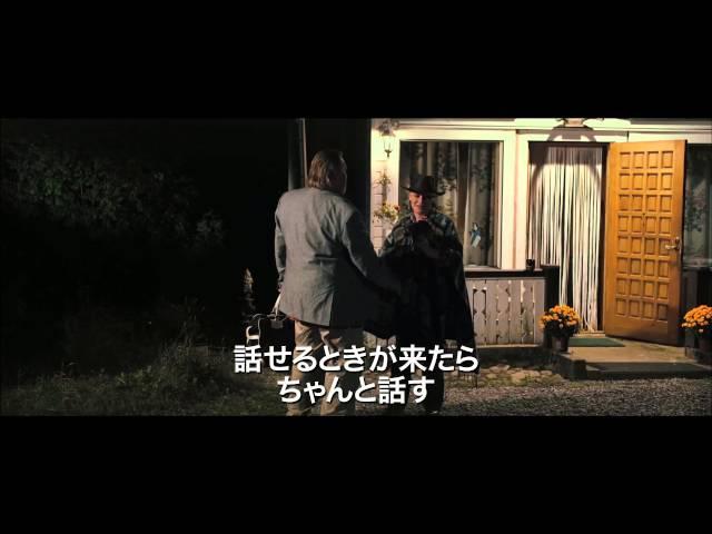 映画『旅人は夢を奏でる』予告編