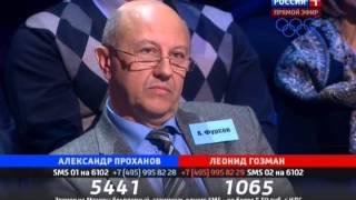 Андрей Фурсов vs  Леонид Гозман
