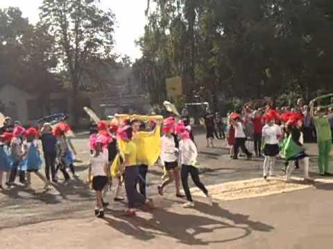 День Физической Культуры и Спорта Украины 2014г