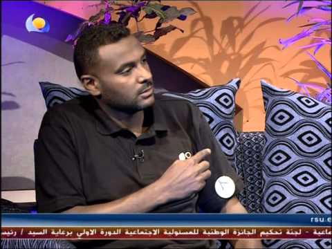 Interview with a photographer Mohanad Ali Mugran Foto week Exhibition (Sudan)
