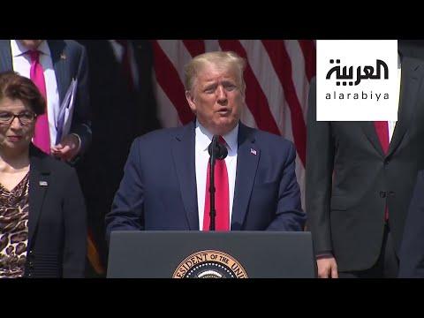 ترمب: سنعيد فتح الولايات المتحدة وبقوة ويجدد اتهامه للصين بالتسبب بتفشي كورونا  - نشر قبل 51 دقيقة