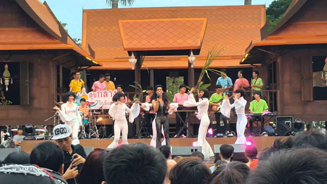 เพลงหมา�ัด | ทีมสาวสะบัด | งานเที่ยวเมืองไทย ปี 2559@สวนลุมพินี | 16.01.2559