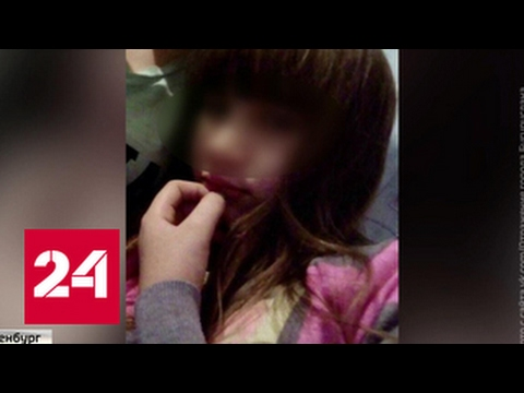 знакомства для взрослых оренбург без регистрации с номерами телефона