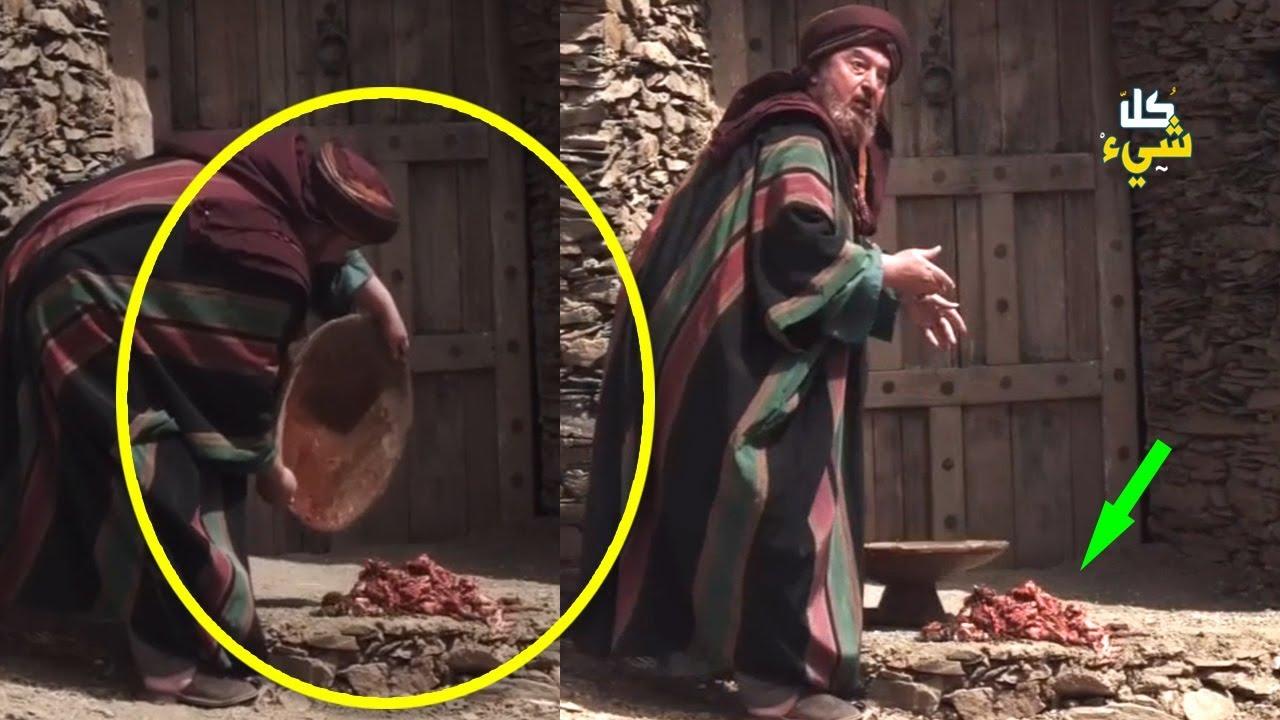 نتيجة بحث الصور عن اليهودي يرمي القمامة أمام بيت الرسول