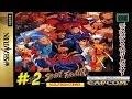 Sega Saturn: X-Men vs. Street Fighter! Part 2 - YoVideogames