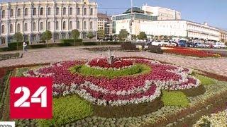 Единство непохожих: Ставрополь отмечает 240-летие - Россия 24