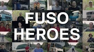 FUSO品牌廣告影片 一起運轉篇完整版