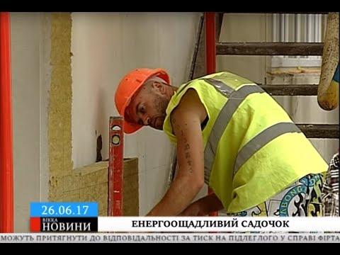ТРК ВіККА: У дошкільному закладі Черкас взялися за реконструкцію