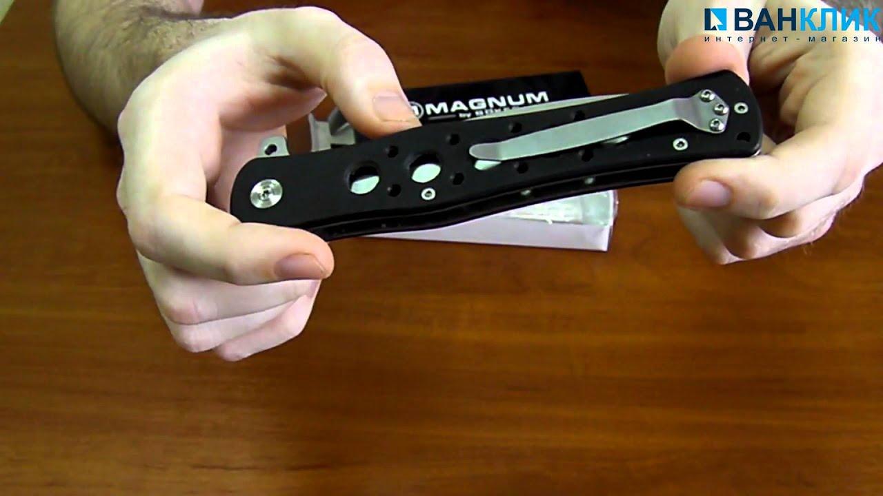 Нож бокер магнум ченел златоустовский нож чухонец
