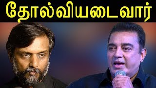 Thirumurugan gandhi of may 17 kamalhassan political entry | tamil news live
