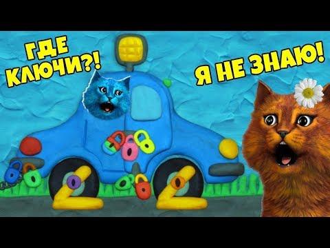 12 ЗАМКОВ II часть Пластилиновая видео Игра на андроид Прохождение игры  Как открыть все замки?