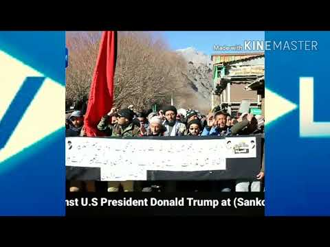 Protest against U.S President in Sankoo (8-12-2017)