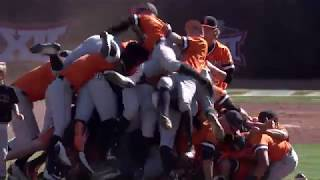 Cowboy Baseball vs Texas Championship Game Highlights (05.28.17)