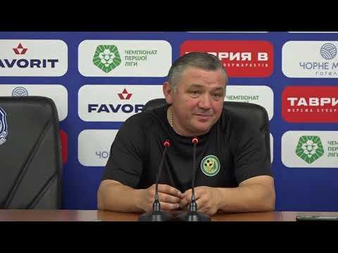 CHERNOMORETS TV: «Черноморец» 0:1 «Авангард» Пресс-конференция Александра Косевича