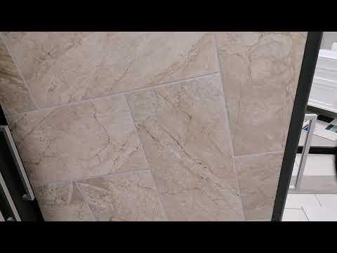 Pavimento da esterno effetto pietra deserto 30,8 x 61,5 cm.