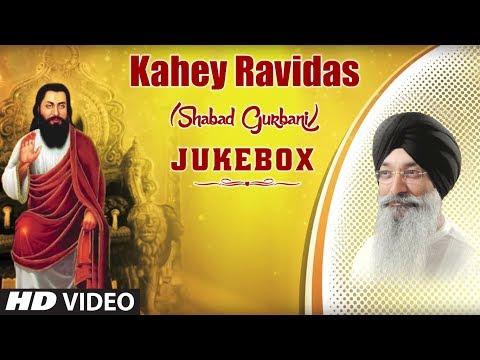 Kahey Ravidas (Shabad Gurbani)   Bhai Harjinder Singh Ji   Jukebox