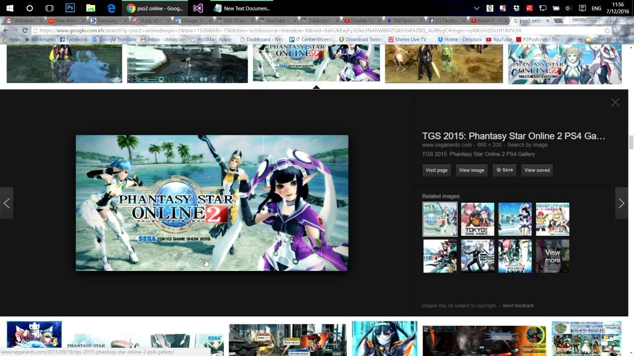 PSO2 jp Disable Tabtip in Windows 10 : Solved