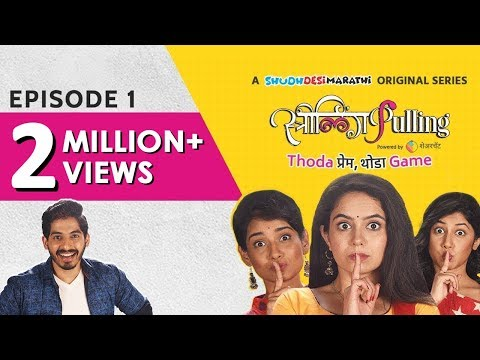 StrilingPulling Episode 1 | EXCLUSIVE Marathi Original Series by ShudhDesi Studios