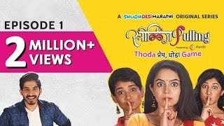 StrilingPulling Episode 1   EXCLUSIVE Marathi Original Series by ShudhDesi Studios