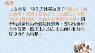 Publication Date: 2011-05-23 | Video Title: #9順德聯誼總會何日東小學上午校 - 隊伍一 Part 1